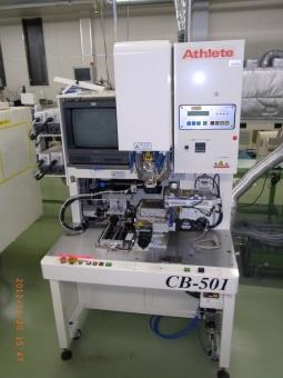 アスリートFA社製CB-501