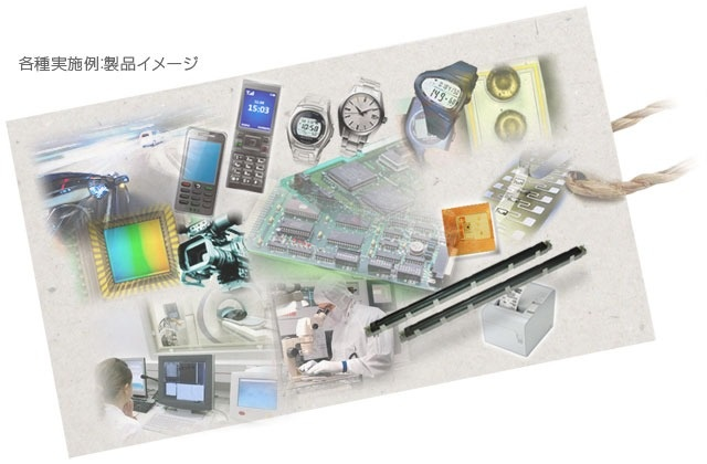 各種実施例:製品イメージ