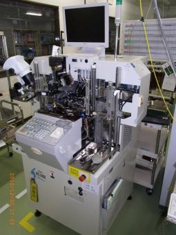 新川UTC-2000S