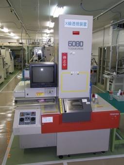 X線検査機(東芝6080F)