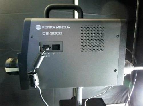 CS-2000A
