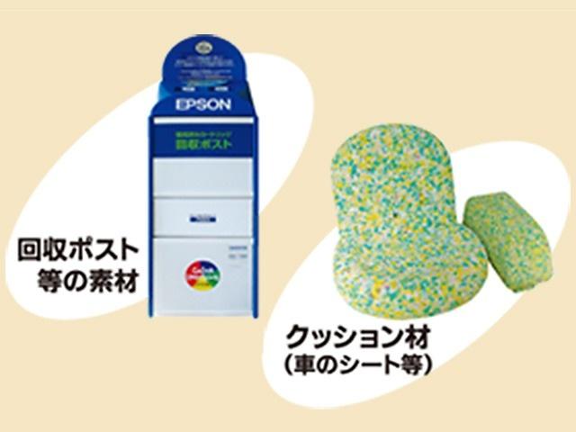 原料化されたリサイクル素材から生まれる製品例