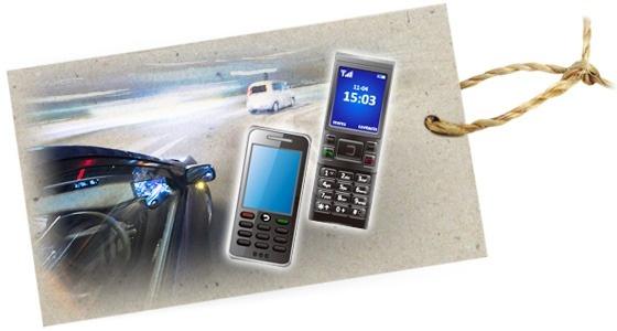 ハンディナビ・カーナビ・携帯電話
