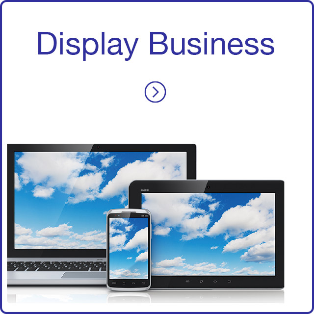 display business