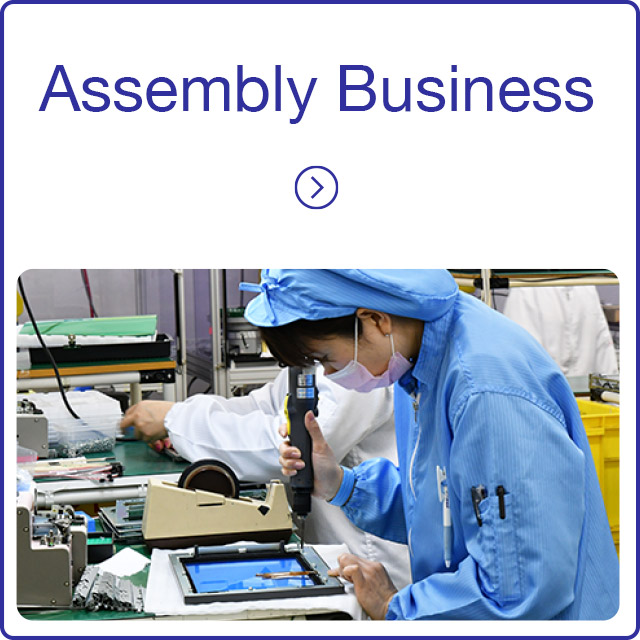 assembly business